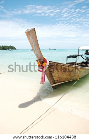 traditional Thailand boat - stock photo