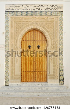 Traditional Tunisian door to a mosque