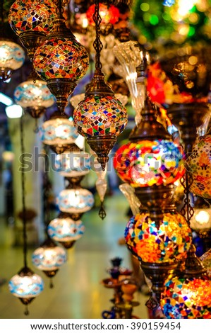 Traditional Turkish lamps - stock photo