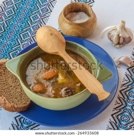 Traditional Ukrainian cuisine food pumpkin soup with mushrooms and ...