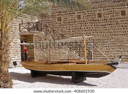 Traditional wooden abra water taxi used to transport passengers across Dubai Creek, Dubai City, United Arab Emirates - stock photo
