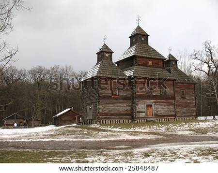 traditional wooden church - stock photo