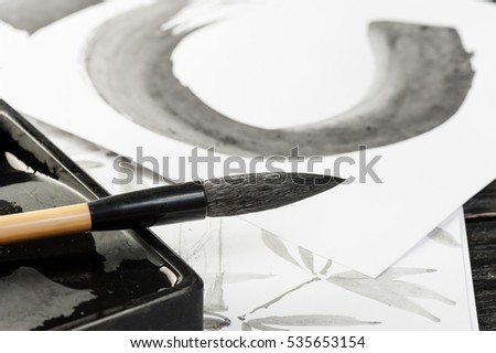 traditional writing brush, Japanese writing brush, Chinese writing brush