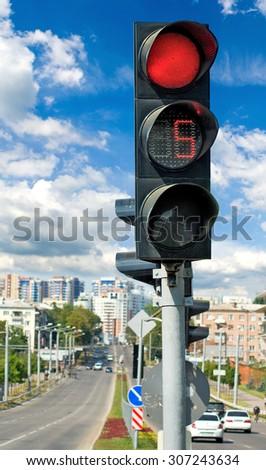 traffic light on the street - stock photo