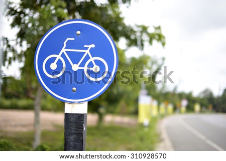 traffic sign for bicycles. - stock photo