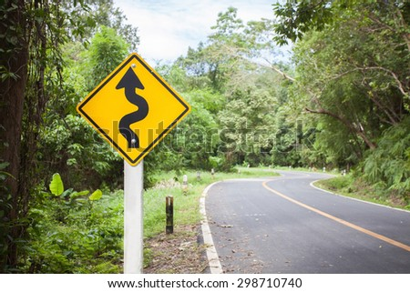 Traffic sign  in the forest  - stock photo