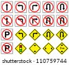 traffic sign on white background - stock photo