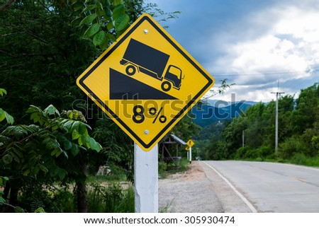 traffic sign ramp road - stock photo