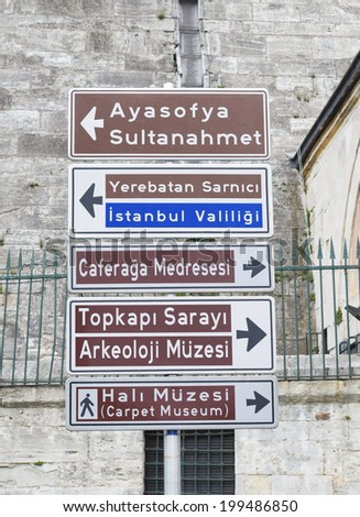 traffic signpost in istanbul with some main touristic attractions - stock photo