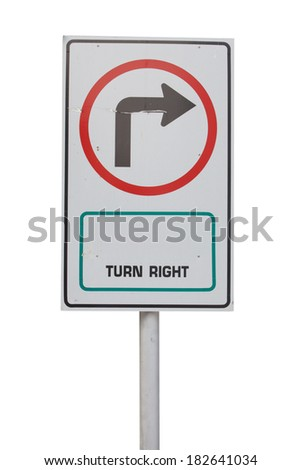 Traffic signs on white - stock photo