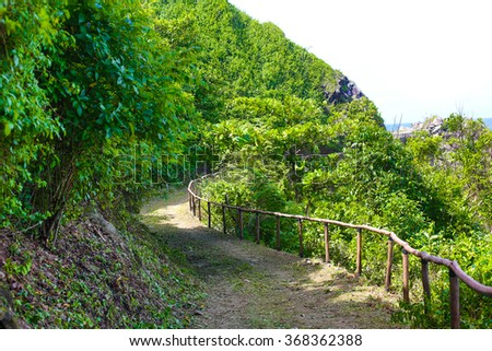 trail with railings along the Green Mountains. Venezuela