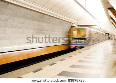 Train departures from subway station - stock photo
