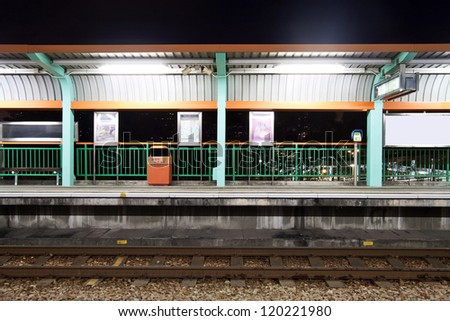 Train station in Hong Kong at night - stock photo