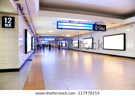 Train station underpass - stock photo