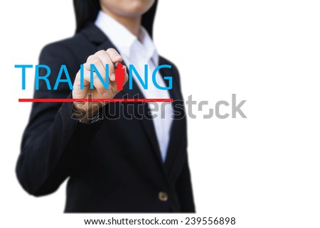 Training  - stock photo