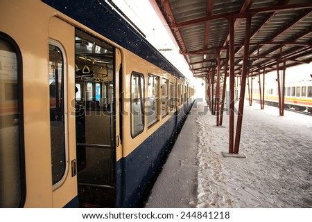 Trains in Japan where there is snow - stock photo