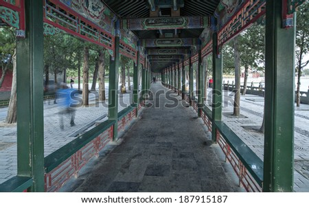 tranquil morning of the chinese ancient times royal garden that the Summer Palace in Beijing?China.