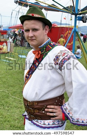 TRANSCARPATHIA, UKRAINE - MAY 22, 2016: Romanian Folk Festival of art in the village of White Church, Transcarpathia, Ukraine