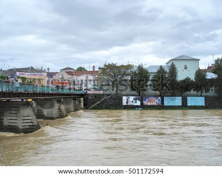 Transcarpathia, Ukraine - May 19, 2005: Uzhgorod - city in western Ukraine, the administrative center of the Transcarpathian region