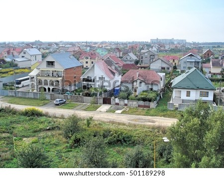 Transcarpathia, Ukraine - September 24, 2005: Uzhgorod - city in western Ukraine, the administrative center of the Transcarpathian region