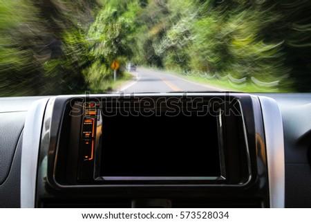Transportation Vehicle Car Audio Concept Car Stock Photo 573528106
