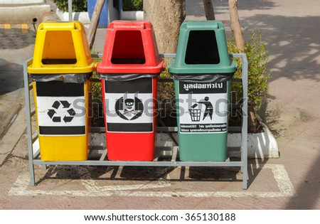 trash containers for garbage separation - stock photo