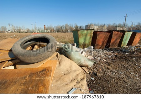Trash place - stock photo
