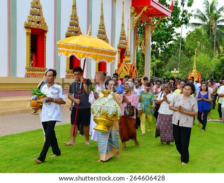 Trat, Thailand June 7 2014: the series of ordination ceremony that change the Thai young men to be the new monks at Wat Nong Prong Church. One of Thai tradition way. - stock photo