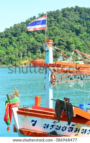 TRAT, THAILAND - MAY 2014 : Squid Fishing Boat Koh Chang Island on May 4, 2014 at Koh Chang in Trat Province Thailand