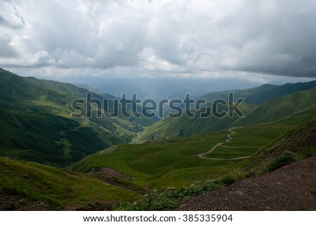 Travel in Georgia mountains in summer vacation