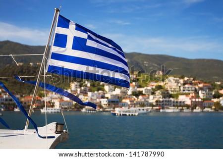 travel in Greece - stock photo