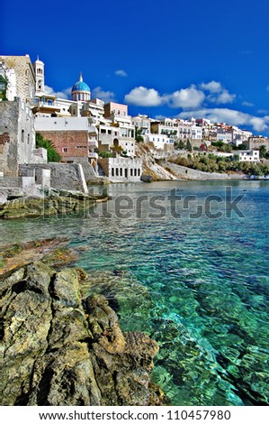 travel in Greek islands - Syros, Cyclades - stock photo