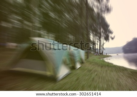 Travel in Mae Hong Son of Thailand, Camping outdoors , Festive background with defocused lights, Bokeh , Lighten, Line of light , speed movement - stock photo