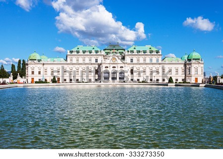 travel to Vienna city - pool and view of Upper Belvedere Palace, Vienna, Austria