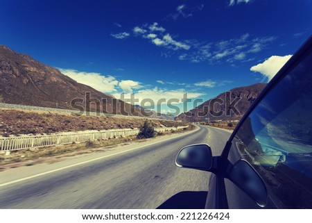 Traveling in the car - stock photo