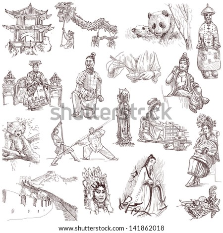 Traveling series: CHINA - collection of an hand drawn illustrations. Description: full sized hand drawn illustrations isolated on white background. - stock photo