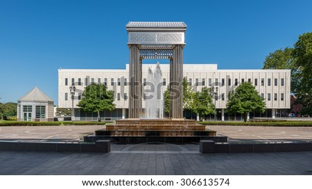 "TRENTON, NEW JERSEY - JULY 22: ""Confluence"" fountain (Clyde Lynds) in front of the New Jersey State Library on West State Street on July 22, 2015 in Trenton, New Jersey - stock photo"