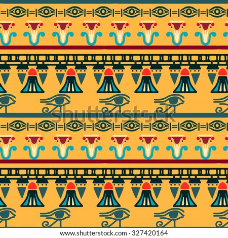 Egyptian Border Stock Images, Royalty-Free Images & Vectors ...