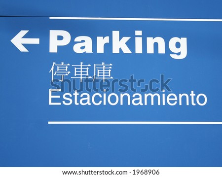 Trilingual parking sign English Spanish and Chinese
