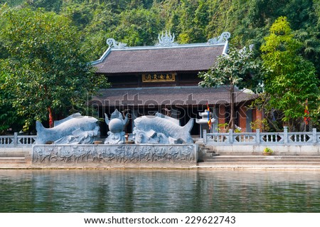 Trinh temple in Trang An eco-tourist complex site