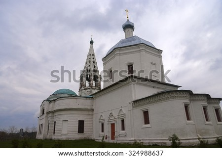 Trinity Cathedral  in Serpukhov Moscow area, Russia.
