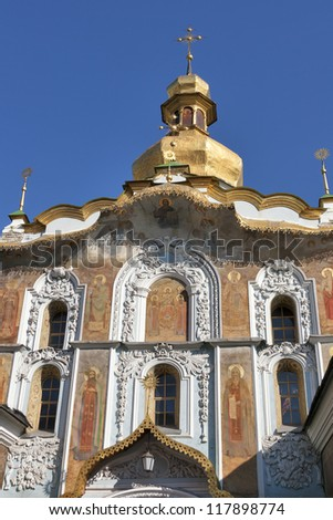 Trinity Gate Church (Holy Gates) of Kiev Pechersk Lavra. It was built in 1106-1108. - stock photo