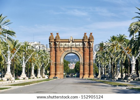 Triumph Arch, Arc de Triomf in Barcelona, Spain  - stock photo