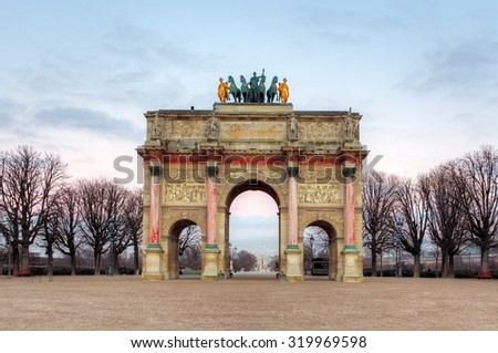 Triumphal Arch (Arc de Triomphe du Carrousel) at Tuileries.Paris - stock photo
