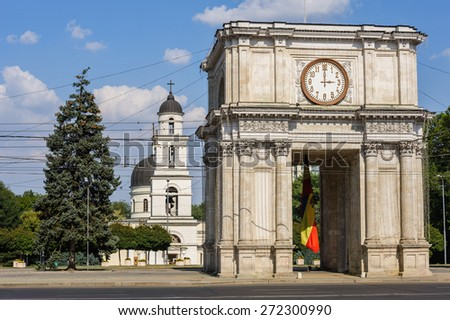 Triumphal Arch at Great National Assembly Square, Chisinau, Moldova - stock photo