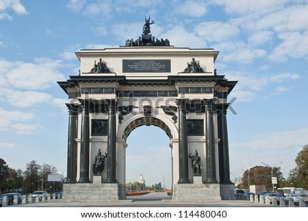 Triumphal Arch in Moscow, Russia - stock photo