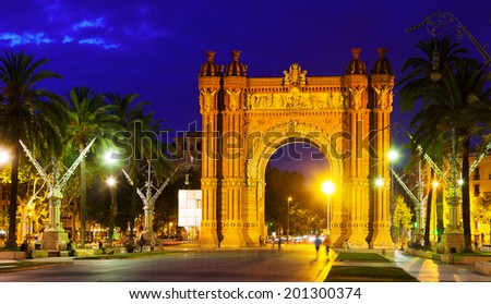 triumphal arch in  night. Barcelona, Spain - stock photo