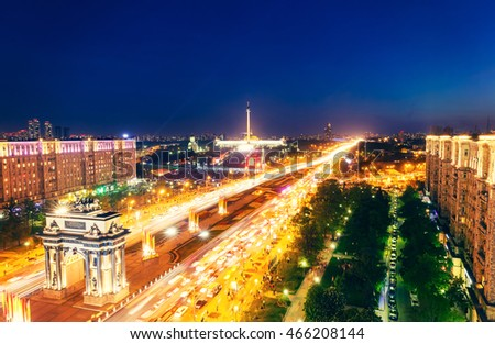 Triumphal Arch, Victory Park and the alley of fountains in Moscow a summer night