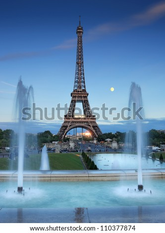 Trocadero fountains seen at evening in Paris, France. - stock photo