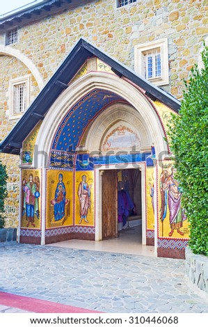 TROODOS, CYPRUS - AUGUST 2, 2014: The central entrance to the church of the Kykkos Monastery, Troodos, Cyprus. - stock photo